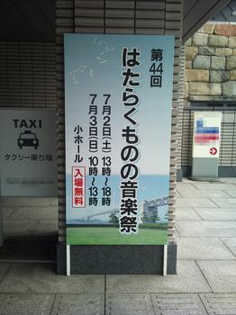 2011-07-01 15.52.39.jpg