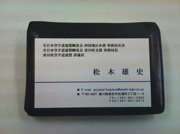 2011-06-16 14.33.56.jpg